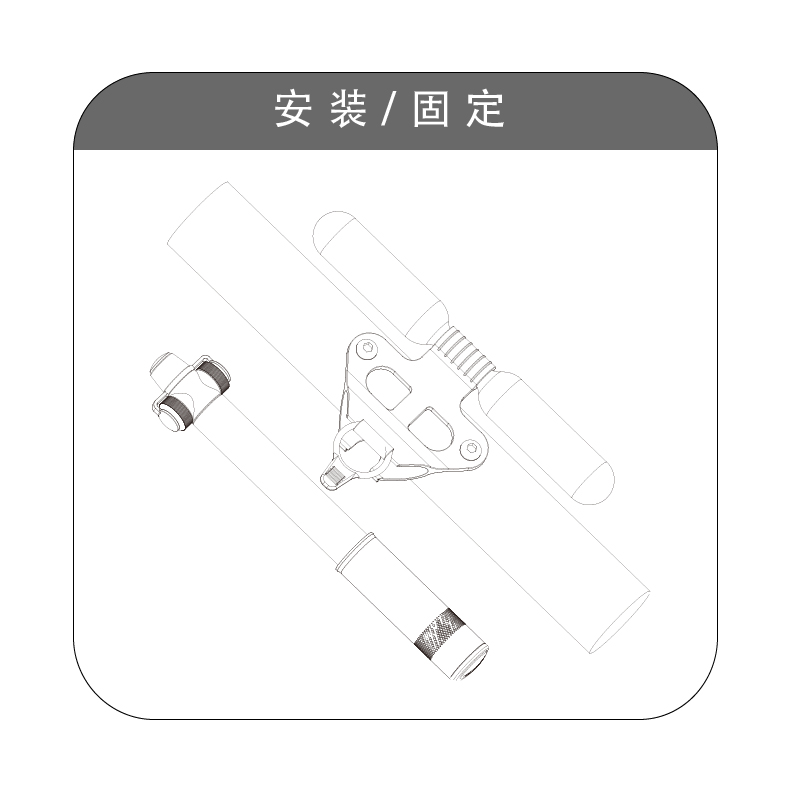 CO2-008A Mounting-01